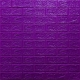 Самоклеющаяся 3D панель под фиолетовый кирпич 700x770x5мм