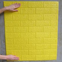 Самоклеющаяся 3D панель под желтый кирпич  700x770x5мм