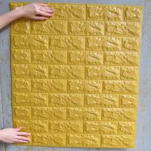 Самоклеющаяся 3D панель под золотой кирпич 700x770x7мм