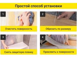 Способ установки Виниловой плитки