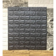 Самоклеющаяся 3D панель под черный кирпич 700x770x7мм