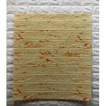 Самоклеюча 3D панель під бежево-помаранчовий мармур 700x770x5мм