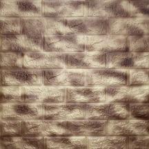 Самоклеюча 3D панель під коричнево-бежевий мармур 700x770x5мм