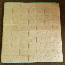 Самоклеющаяся 3D панель под желто-песочный кирпич 700x770x3мм