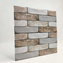 Декоративная ПВХ плитка на самоклейке квадрат 300*300*5мм, (СПП-002)