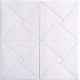 Самоклеющаяся 3D панель белый ромб 700x700x6мм